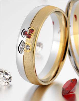 562114e5356d0d Eminence - sklep jubilerski - obrączki ślubne i biżuteria